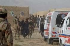 شمالی وزیرستان میں سیکیورٹی فورسز کی چیک پوسٹ کے قریب دھماکہ