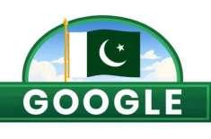 Google doodle celebrates Pakistan independence day