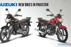 سوزوکی موٹر سائیکلوں کی پیداوار میں نومبر کے دوران 20 فیصد، فروخت میں ..