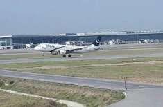 نیو انٹرنیشنل ائیرپورٹ اسلام آباد میں آگ لگ گئی