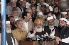 پاکستان پیپلز پارٹی نے مسلم لیگ ن کے ساتھ ہاتھ کر دیا