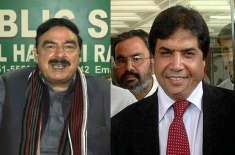 Court reserves verdict of Sheikh Rasheed's petition of NA60 election