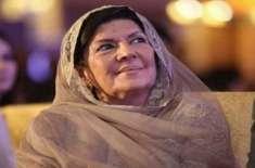 دبئی فلیٹس کیس، علیمہ خان کو جرمانہ ادا کرنے کی مہلت ختم