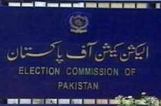 الیکشن کمیشن کے انتخابی عملے کی مراعات میں اضافہ