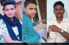 بھارت میں طالبہ سے زیادتی کرنے والا حاضر سروس فوجی نکلا