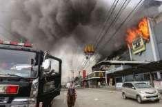 فلپائن، سٹور میں آتشزدگی کے باعث 6 افراد ہلاک