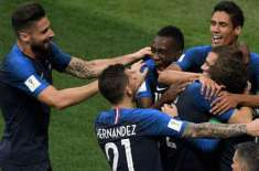 World cup 2018,France beats Croatia 4-2 in the final