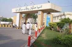فیصل آباد ،ْ الائیڈ ہسپتال سے 4 دن کے نومولود کو اغواء کر لیا گیا