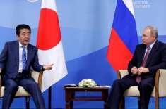 روسی صدر جاپان کے ساتھ امن معاہدے کی خواہش رکھتے ہیں، جاپانی وزیراعظم
