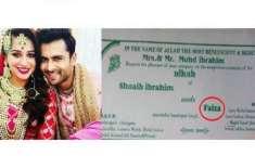 بھارت کی معروف و مقبول اداکارہ نے مسلمان دوست سے شادی کرنے کے لیے اسلام ..