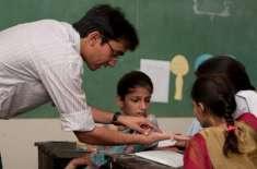 محکمہ سکولز ایجوکیشن نے سرکاری اساتذہ کے پرائیویٹ ٹیوشن پڑھانے پر ..