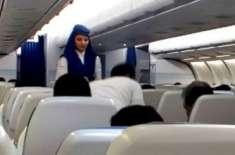 سعودی عرب میں مقیم پاکستانی فضائی سفر کے دوران محتاط ہو جائیں