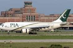 لاہور ایئرپورٹ پر جہازوں کی عدم دستیابی ،موسم کی خرابی کی وجہ سے فضائی ..