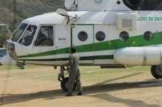 سادگی اور کفایت شعاری مہم کے تحت خیبر پختونخوا حکومت کے ہیلی کاپٹرز ..