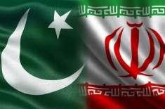 ایران پاک فیڈریشن کی تہران کیساتھ مقامی کر نسی میں تجارت کی تجو یز