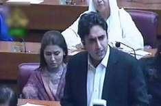 بلاول بھٹو کا دھاندلی کیخلاف پارلیمانی کمیشن بنانے کا مطالبہ