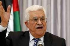 عالمی نگرانی میں اسرائیل سے بامقصد مذاکرات کے لیے تیار ہیں، محمود عباس
