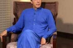 افغان نائب وزیرخارجہ حکمت خلیل کرزئی کی سربراہی میں وفدکی عمران خان ..