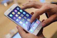 موبائل فونز کی ملکی درآمدات میں 21.1 فیصد کی کمی