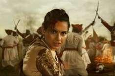 فلم ''مانیکرنیکا: داکوئین آف جھانسی'' کا نیا گانا ''بھارت'' ریلیز