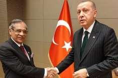 چیف جسٹس اور ترک صدر کے مابین ملاقات