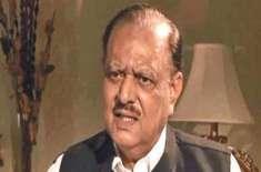 صدر مملکت ممنون حسین نے طارق محمود کھوکھر کو ایڈیشنل اٹارنی جنرل کی ..