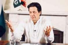 عمران خان کا عوام کے درمیان وزارت عظمی کا حلف اٹھانے کی خواہش کا اظہار
