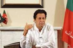 پاکستان ہر مشکل کی گھڑی میں ہمیشہ سعودی عرب کے ساتھ کھڑا ہو گا ،