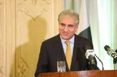 وزیر خارجہ شاہ محمود قریشی کی اپنے کویتی ہم منصب سے ملاقات،