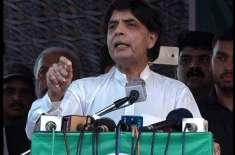 عوام کیلئے میری خدمات کسی سے ڈھکی چھپی نہیں ہیں، عمران خان اور میں اسکول ..