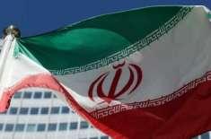 اقوام متحدہ کو اسرائیلی جوہری پروگرام کی نگرانی کرنا چاہیے،ایران کا ..