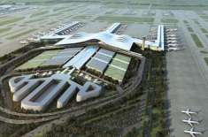 ارومچی ائرپورٹ کی توسیع کے لئے 6.06 بلین ڈالر کے فنڈ کی منظوری