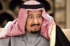 سعودی شاہ سلمان حرمین ٹرین کا افتتاح کر دیا،