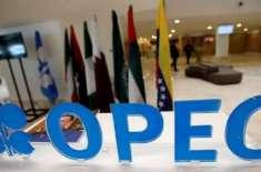 ویانا میں اوپیک کا اہم اجلاس شروع، تیل کی پیداوار بدستور کم رکھنے کے ..