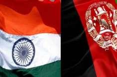 افغانستان نے بھی بھارت کے متنازع شہریت ترمیمی ایکٹ کی مخالفت کردی
