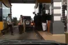 وکلا کا موٹروے پولیس پر حملہ