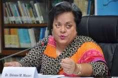 وفاقی وزیر برائے انسانی حقوق ڈاکٹر شیریں مزاری سے پاکستان میں جاپانی ..