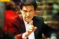 وزیراعظم عمران خان کا عید کے موقع پر چھٹیاں نہ کرنے کا فیصلہ