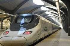 حرمین ٹرین کے مسافروں کے لیے شاندار خوشخبری