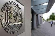 آئی ایم ایف نے مصر کو 2ارب ڈالر کا قرض جاری کر دیا