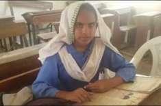 شہرقائد میں ایک ایسا اسکول بھی ہے جہاں8 اساتذہ ہیں،لیکن تعلیم ایک لڑکی ..
