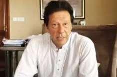 کل چیئرمین تحریک انصاف عمران خان رائے ونڈ میں ایک بہت بڑے جلسہ سے خطاب ..