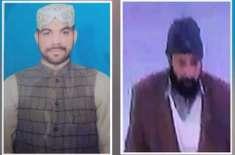 زینب کیس کے ملزم کو سزا دینے کے حوالے سے معروف صحافی کا سروے