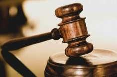 مضر صحت کھانے سے بچوں اموات کیس: عدالت نے ملزمان کا تین روزہ جسمانی ..