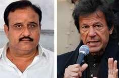 ساہیوال واقعہ پر وزیر اعظم عمران خان کا وزیر اعلیٰ پنجاب سے رابطہ