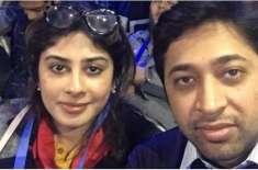 فیس بک کی سالانہ کانفرنس میں پاکستانی ٹیم نے دنیا بھر میں دوسری پوزیشن ..