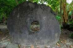 اس چھوٹے سے جزیرے کی کرنسی سب سے بڑی اور سب سے بھاری ہے
