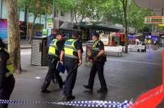 رومانیہ کے شاپنگ مال میں چاقو حملے میں دس افراد زخمی،حملہ آور گرفتار