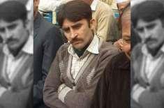 اسلام آباد میں طالبات کو ہراساں کرنے والا کالج پروفیسر برطرف