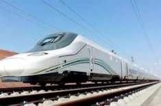 سعودی عرب کی پبلک ٹرانسپورٹ اتھارٹی کا'' حرمین ٹرین ''کے کرایوں ..